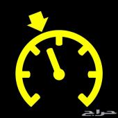 تركيب مثبت سرعة للتويوتا راف 4