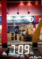 للتقبيل مطعم جديد بشارع حراء موقع مميز جدا