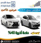كامري 2020 GLE هايبرد سعودي اقل سعر ونسبه