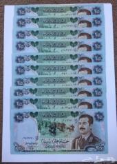 عمله 25 دينار عراقي صدام حسين رحمه الله