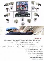 صيانة فنادق اقفال الكترونية كاميرات وسنترالات