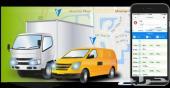 جهاز تتبع السيارات والشاحنات