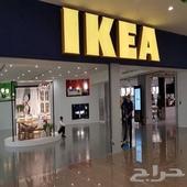 تركيب قطع هوم سنتر وايكيا IKEA