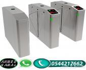 نظام البوابات الإلكترونيةللنوادي0544217662