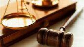 اللي يبحث عن محامي صحيفة دعوى او لائحة اعتراض