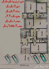 للايجارة شقة 4 غرف بالشوقية الدفع شهري