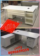 اختار على راحتك اثاث مكتبي ولا اروع