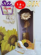 متجر الهدايا الوردة الذهبية انواع مختلة
