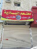 تبوك - سيتم بعون الله افتتاح