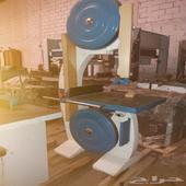 مؤسسة فهد الصويغ لبيع المعدات النجارة