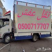 نقل عفش بينبع اقل الاسعار