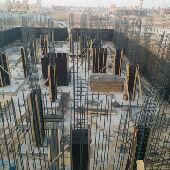 تفضل معلومات عن البناء