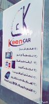 تصليح جميع انواع السيارات