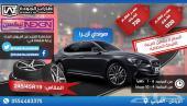 كفرات سيارات 2019 بسعر الجممملة