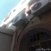 الطائف شارع ابوبكر الصديق0546970312