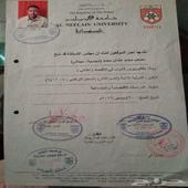 بحث عن وظيفة في المملكة العربيه السعودية