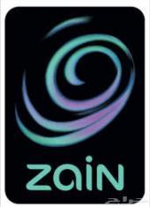 رقم( VIP ) من شركه زين