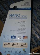تقنية النانو لحماية شاشة الجوال
