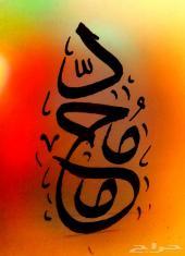 مدرس لغة عربية 0507322716