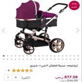 عربية أطفال للبيع