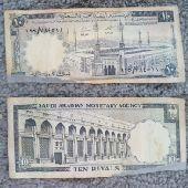 10 ريال الملك فيصل