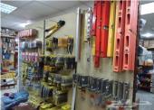 ادوات للبيع بالجملة