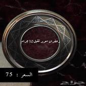 زعفران سوبر نقيل رقم 1