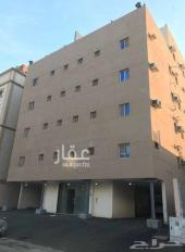 شقة للايجار في حي الريان في جدة