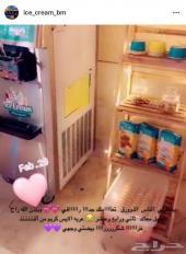 عربية ايس كريم للايجار اليومي في جده باقل سعر