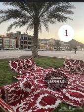 جلسات للبر والحدائق باقل سعر