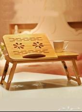 طاولة لابتوب راقية بسعر مناسب