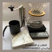 طقم ادوات القهوة المقطرة V60