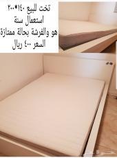 سرير ومرتبة