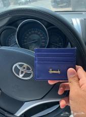 محفظة هارودز - كمية محدودة وعليها عرض