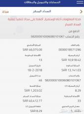 للتنازل كيا سيراتو 2017 -بنك الراجحي