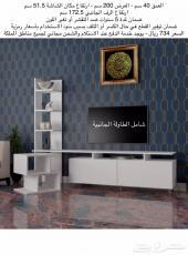 طاولات تلفزيون خشب تركي - مع الضمان