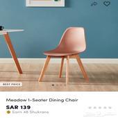 كرسي سفرة من ميدو - هوم سنتر