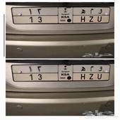 لوحه سيارة رقمين للبيع
