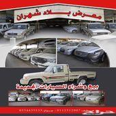 تويوتا لكزس بحريني 2020 فل كامل