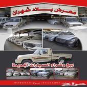شاص سعودي ديزل فل كامل LX ابيض 2021
