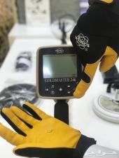 جهاز GMT 9000 لكشف الذهب