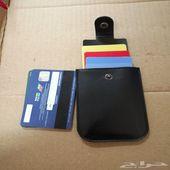 محفظة البطاقات المتميزة الجديدة بسعر 25 ريال