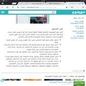 بذور ألبان العربي يسر المونجا