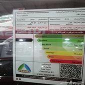 نيسان نافارا 2019 نص فل سعودي قزاز كهرباء