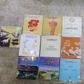 كتاب كتب زراعية صناعية ثقافية دينية