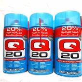 كيو 20 مزيت متعدد الاستخدامات