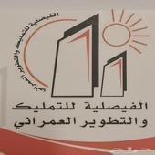 غرف عزاب للإيجار بحي الشوقية