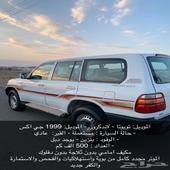 99 ج اكس قمه النظافة موصفات قطري مرشوش صح