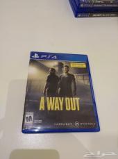 لعبة A WAY OUT اواي اوت