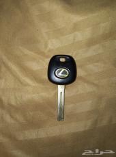 للبيع مفتاح لكزسس